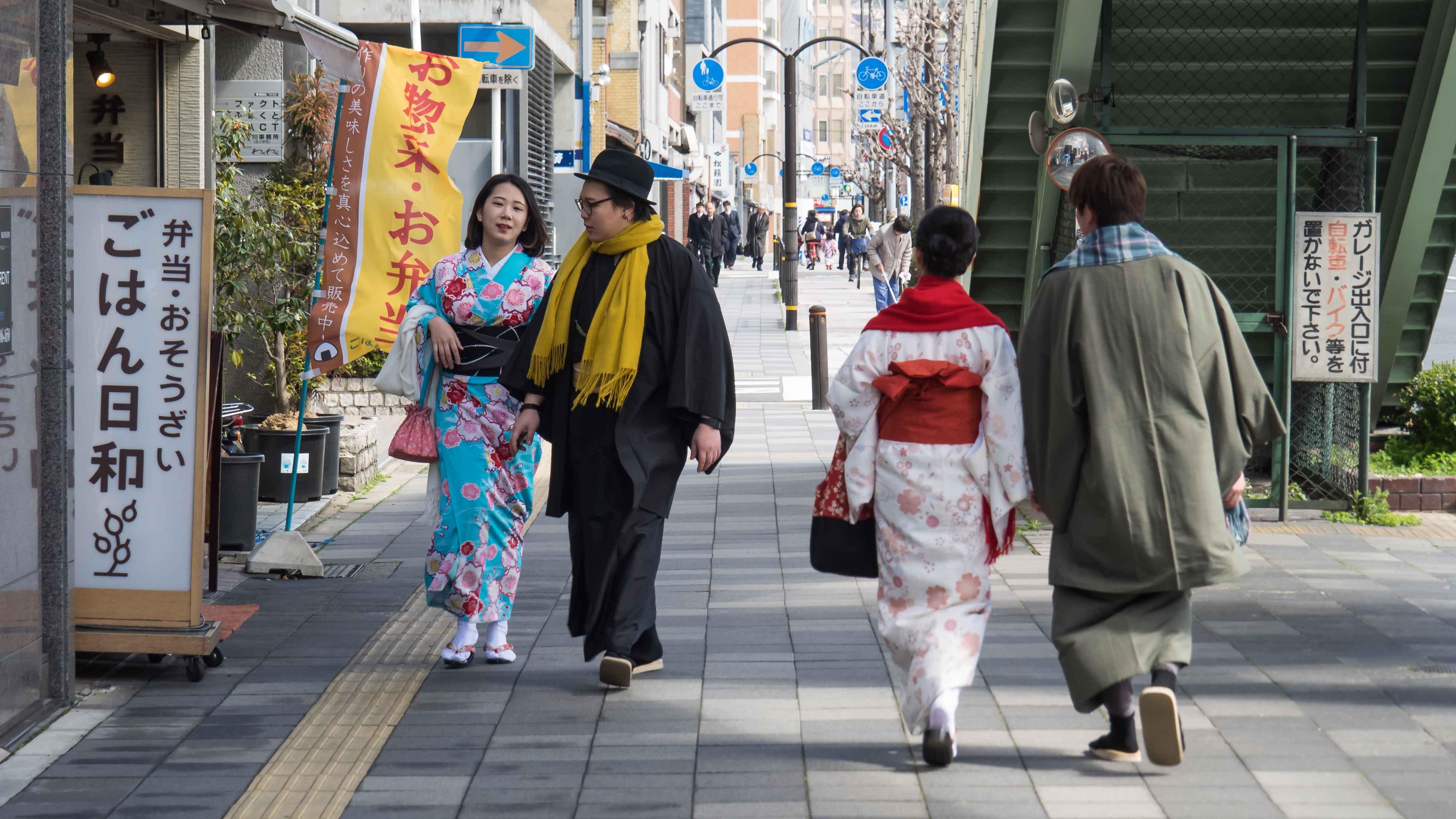 Premier jour à Kyoto