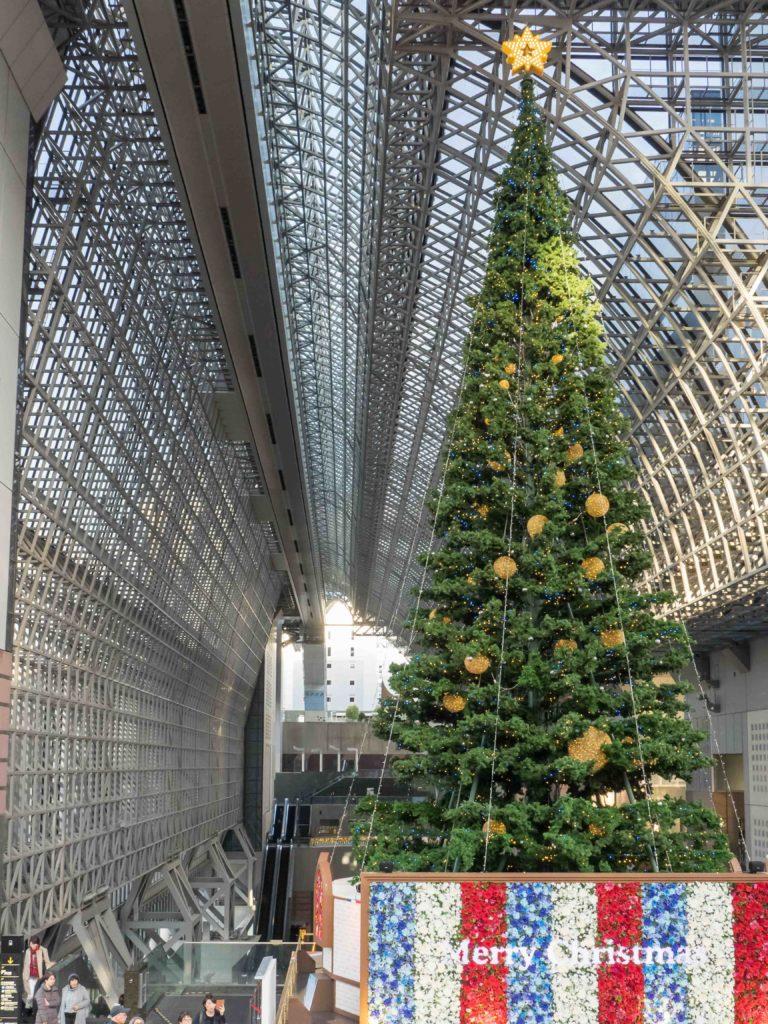 C'est Noël dans la gare de Kyoto