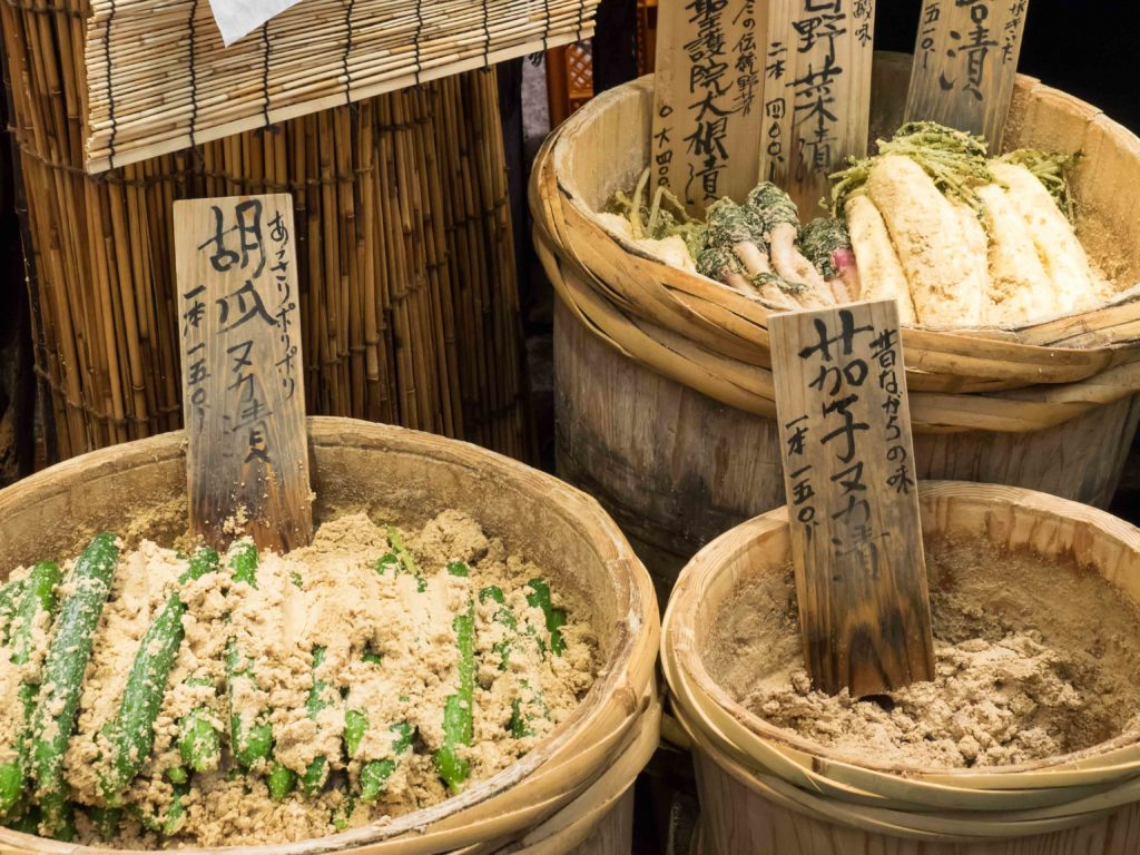 Marché Nishiki (Kyoto)