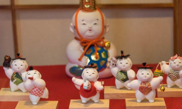 Premières impressions à Kyoto