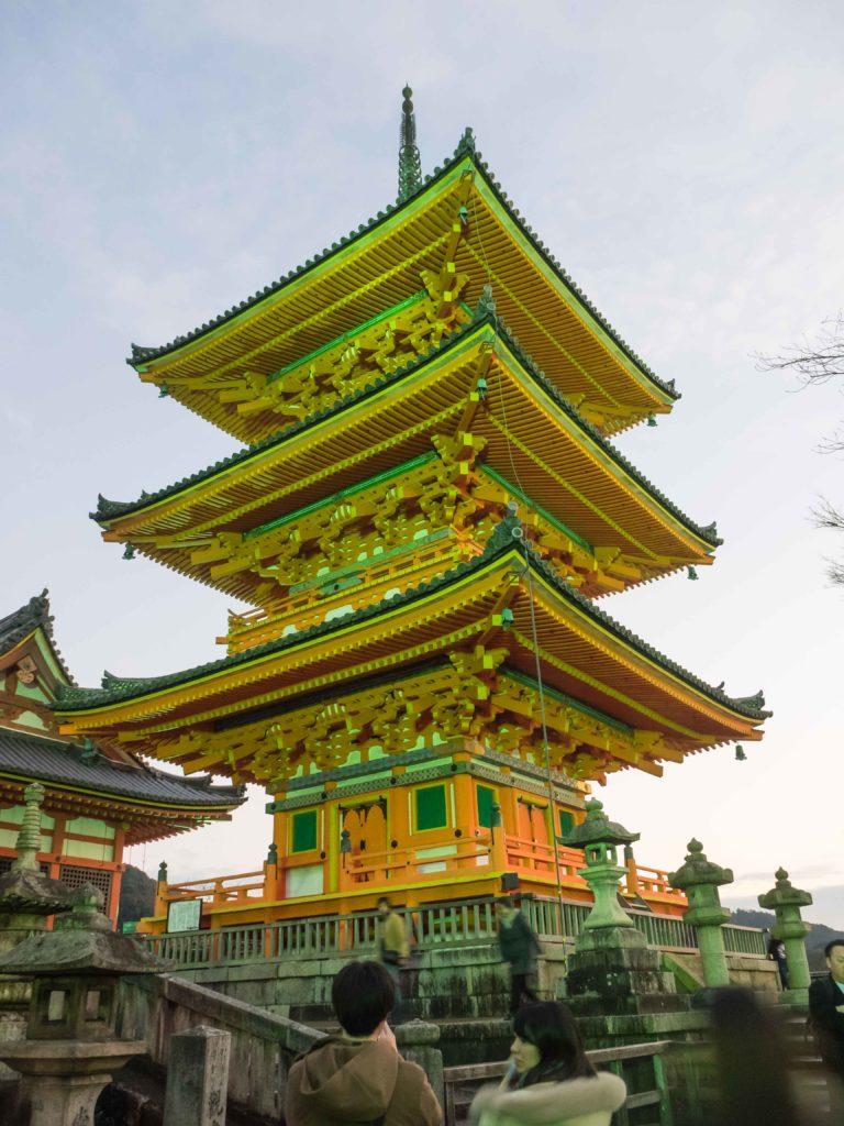 Temple du Dragon Bleu (Kyoto)