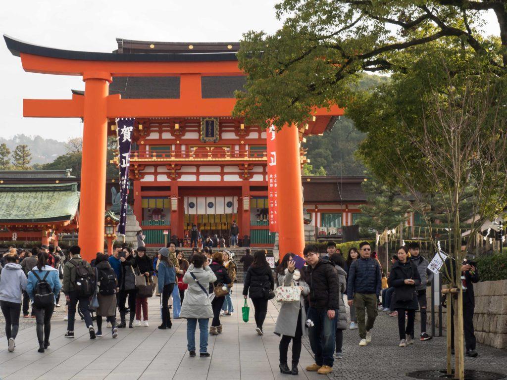 Entrée du temple d'Inari (près de Kyoto)