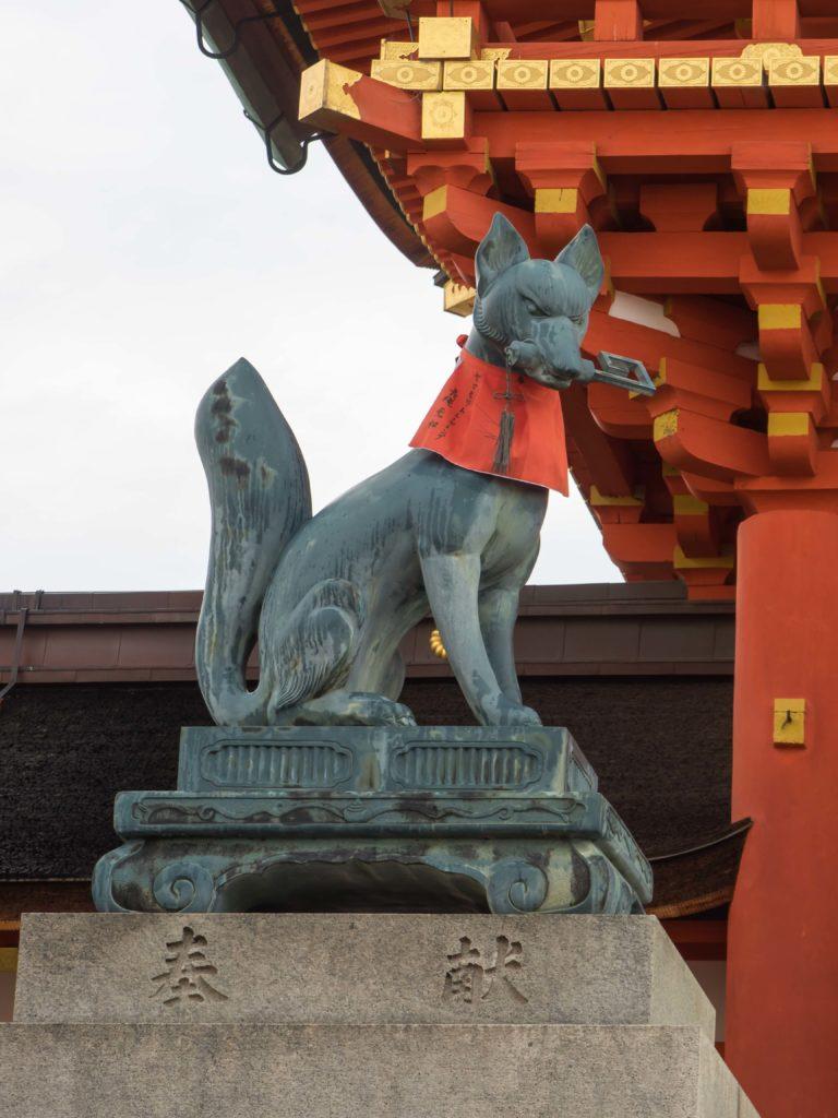 La renarde, déesse Inari