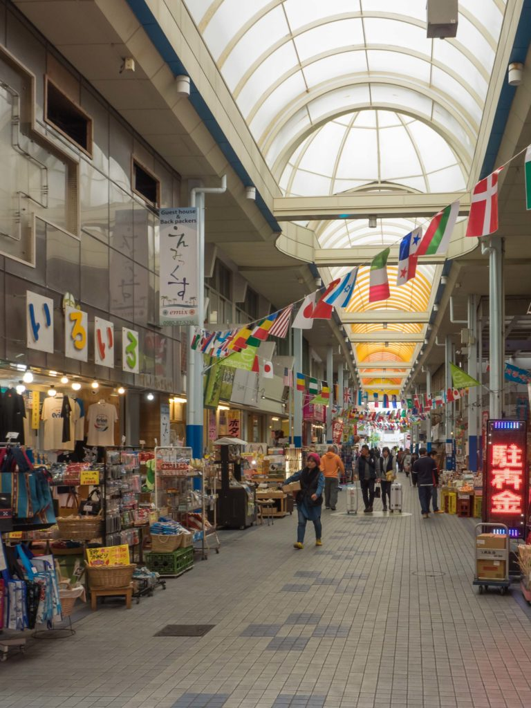 Galerie marchande à Ishigaki