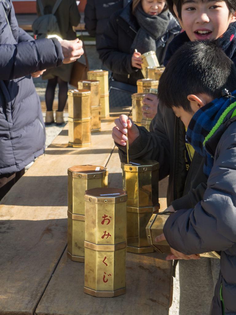Extraction des baguettes... au temple Heian Jingu (Kyoto)