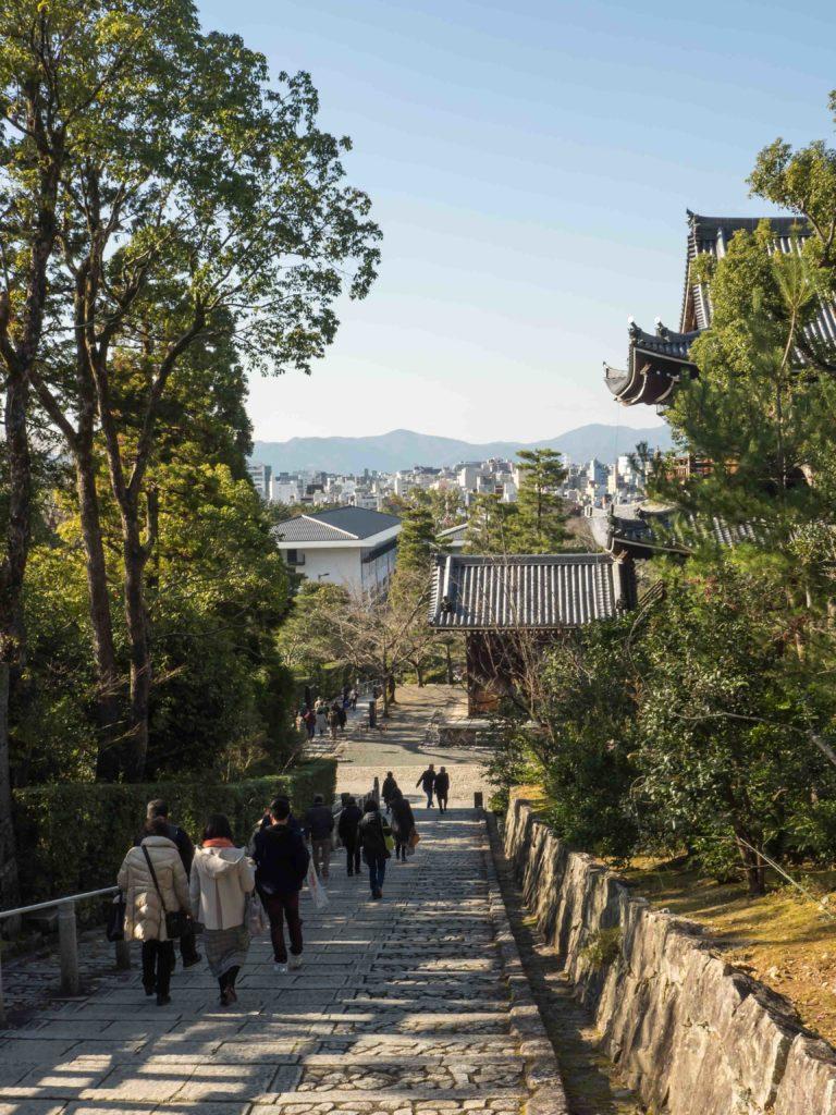 En quittant le temple Chion-In (Kyoto)