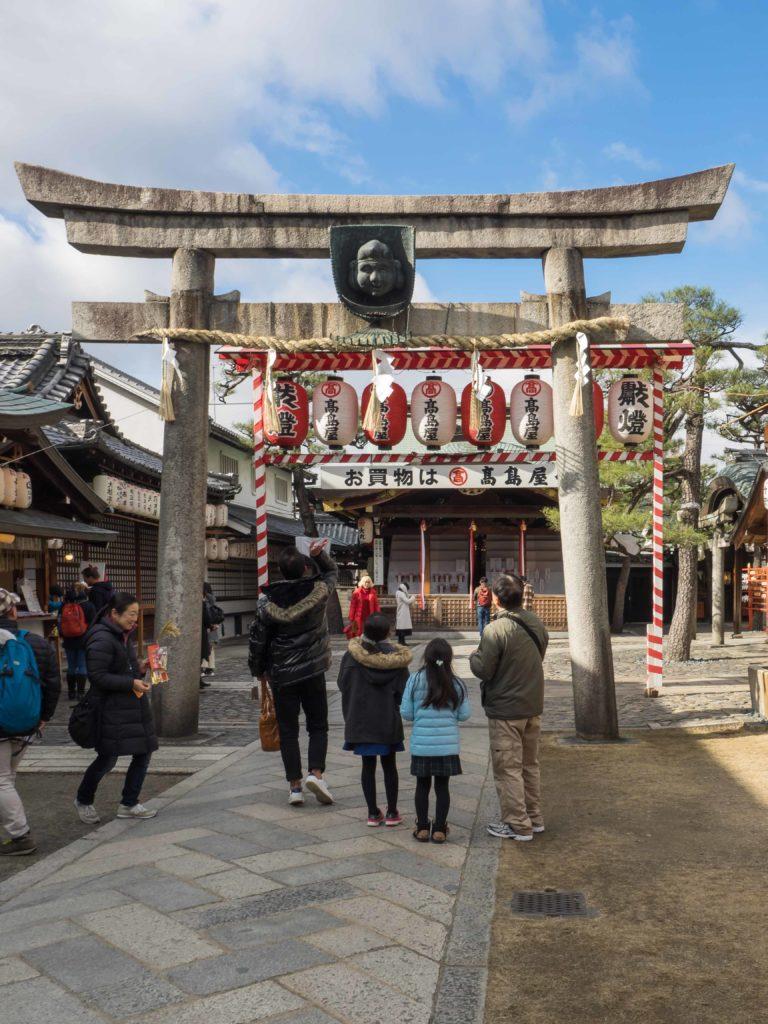 Un temple dans le quartier Higashiyama (Kyoto)