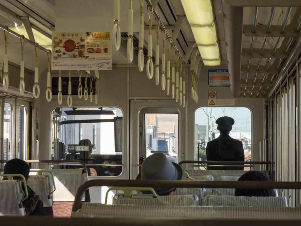 A bord d'un train local entre Kobe et Himeji