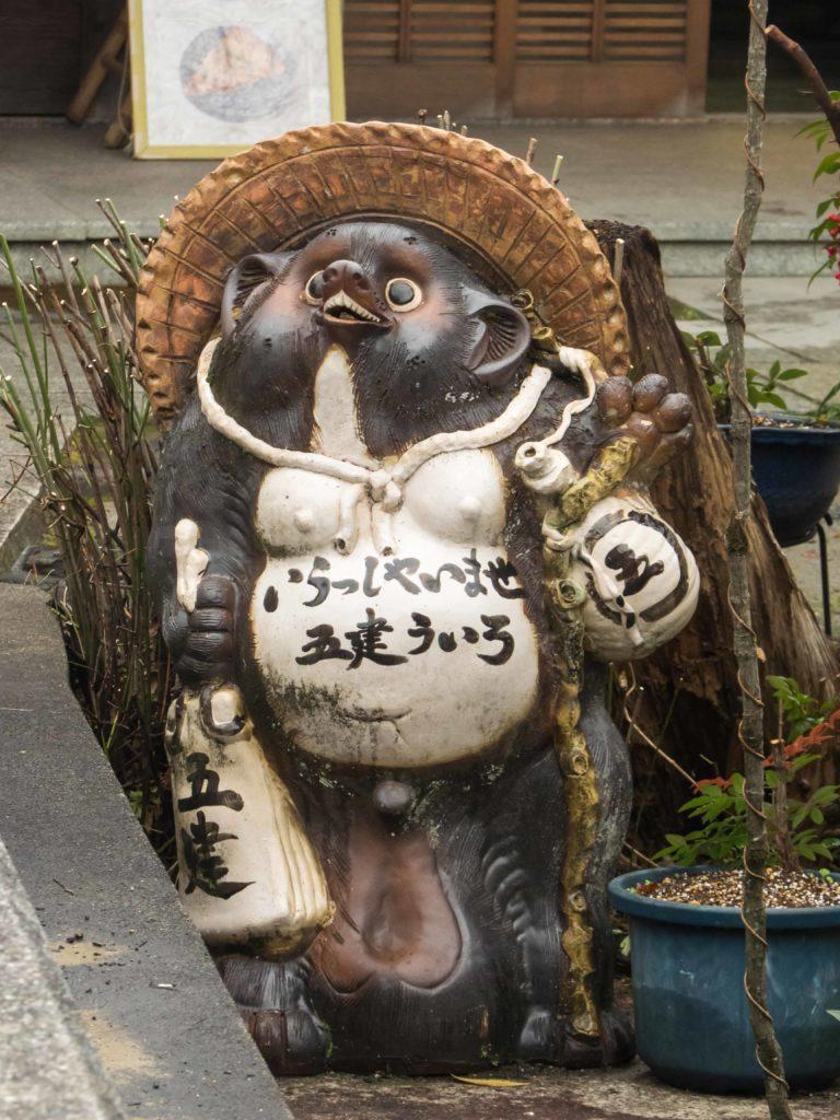 Au bord du Chemin de la Philosophie (Kyoto)