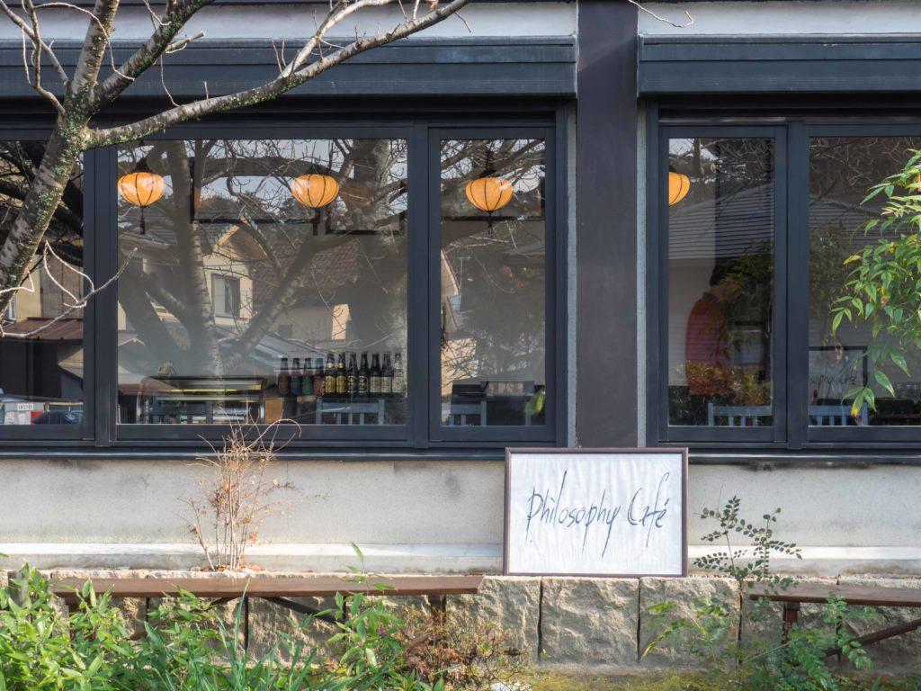 Café de la Philosophie tenu par un Français (Kyoto)
